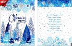 Купить пакет ламинированный Зимний лес 17x22 с клеевым клапаном